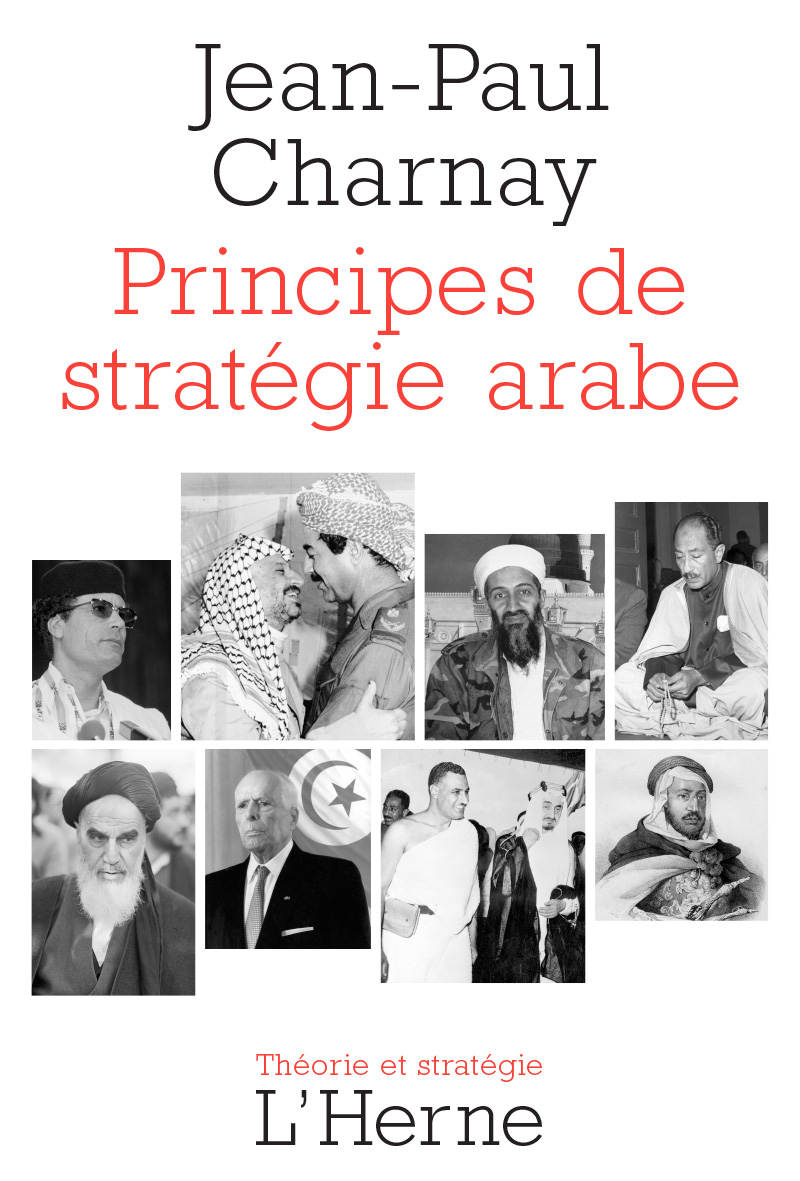 Principes-de-strategie-arabe